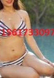 Russian ℰSℭℴℛT Dubai # O56I733O97 # Atlantis call girl