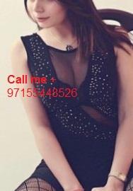 Pakistani Escorts Ras-al-khaimah # O554485266 # Call Girls in Al barsha