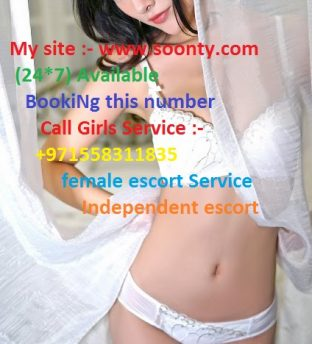 UAE Independent Call Girls ❤ 0558311835 ❤  Indian Call Girls in UAE